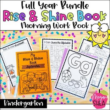 Kindergarten Morning Work Book Full Year Bundle