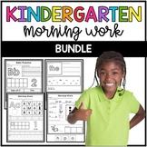 Kindergarten Morning Work Bundle