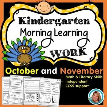 Kindergarten Morning Work - Independent October  & November