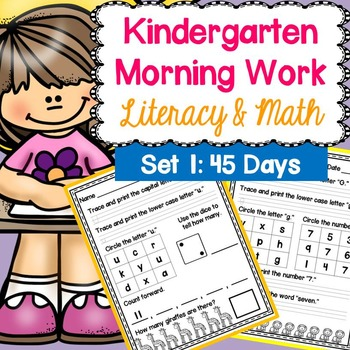 Kindergarten Morning Work: No Prep Daily Common Core Works