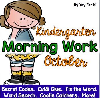 Kindergarten Morning Work--October:  Sight Words, Sounds,