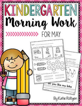 Kindergarten Morning Work for May