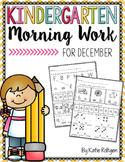 Kindergarten Morning Work - December