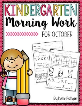Kindergarten Morning Work for October