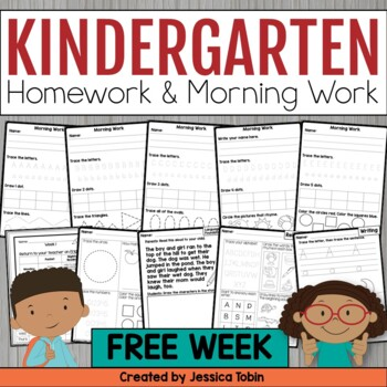 Kindergarten Morning and Afternoon Routine FREEBIE