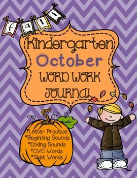 Kindergarten October Word Work Journal