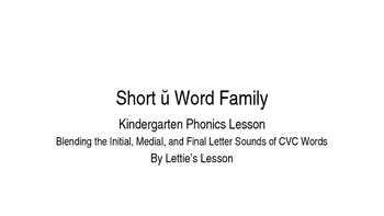 Kindergarten Phonics Lesson: Blending CVC Words- Short u W