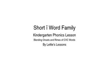 Kindergarten Phonics Lesson: Blending onset and rime- Shor