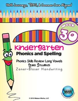 Kindergarten Phonics and Spelling Zaner-Bloser Week 30 (Lo