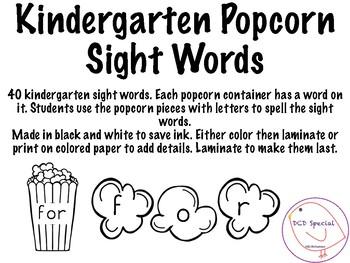 Kindergarten Popcorn Sight Words