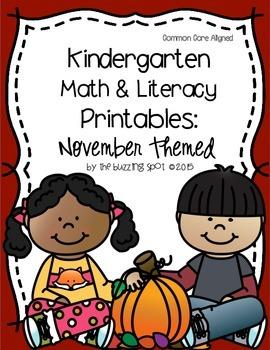 Kindergarten Printables: November Themed