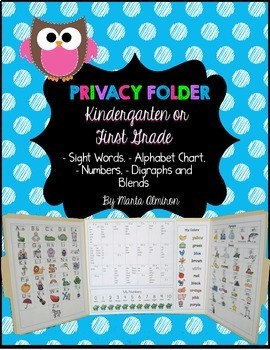 Privacy Folder w/Sight Words, Blends, Digraphs and More -