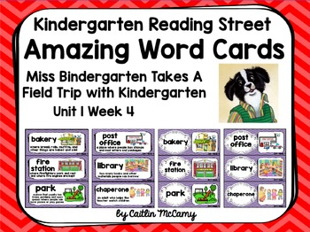Kindergarten Reading Street Amazing Word Cards Miss Bindergarten