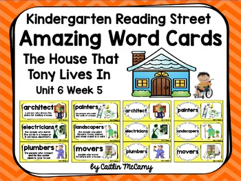 Kindergarten Reading Street Amazing Word Cards The House T