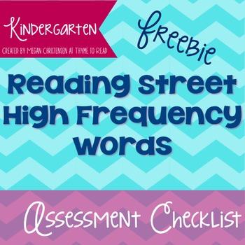 Kindergarten Reading Street High Frequency Word Assessment