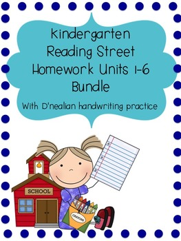 Kindergarten Reading Street Homework Pack Units 1-6 With D