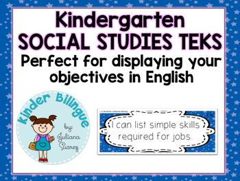 Kindergarten SOCIAL STUDIES TEKS (ENGLISH) in blue