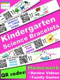 Kindergarten Science Bracelets with QR Codes {Fun home practice!}