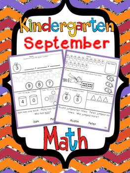 Kindergarten September Math Journal - Common Core