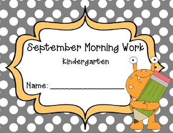 Kindergarten September Morning Work