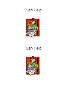 Kindergarten Sight Word Book: Help