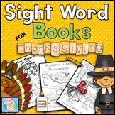 Sight Word Books for Thanksgiving