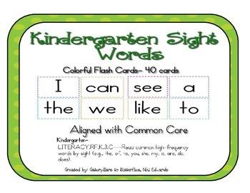 Kindergarten Sight Word Cards- Flash Cards or Word Wall, 4