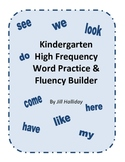 Kindergarten Sight Word Fluency Practice