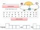 Kindergarten: Sight Word Sheets - NO PREP - Simple Format