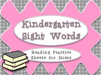 Kindergarten Sight Word Homework Practice