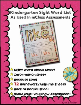 Sight Word Practice Pages - As Used In mClass Assessment f