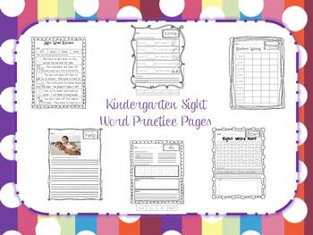 Kindergarten Sight Word Practice & Review Super Pack Bundle