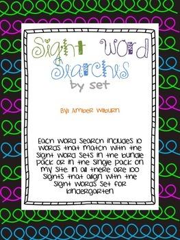 Kindergarten Sight Word Search Worksheets