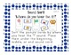 Kindergarten Sight Word, Sounds, Syllable Activities (Unit