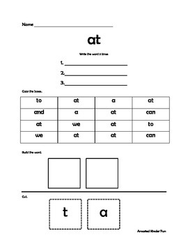 Sight Word Work 21- 30