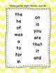 Kindergarten Sight Word and Fluency Phrase Cards DORF