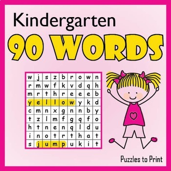 Kindergarten Sight Word Search Puzzle Bundle