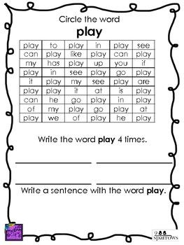 Kindergarten Sight Words Find the Words Worksheets Set 4