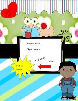 Kindergarten Sight Words in English and Haitian Creole