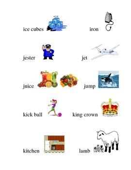 #18 Kindergarten Sight Words Matching Pictures