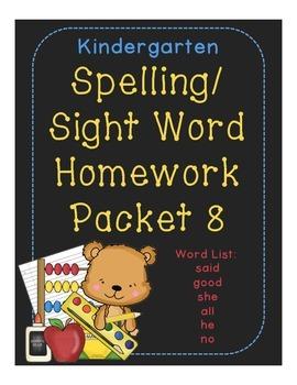 Kindergarten Spelling and Sight Word Homework Packet 8