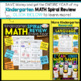 Kindergarten Math Homework Kindergarten Morning Work FREE