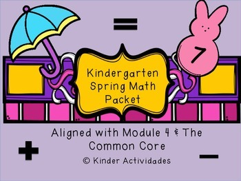 Kindergarten Spring Math Packet: Module 4