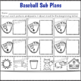 Kindergarten Sub Plans Baseball Theme