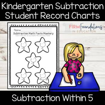 Kindergarten Subtraction Facts Student Record Chart Freebie