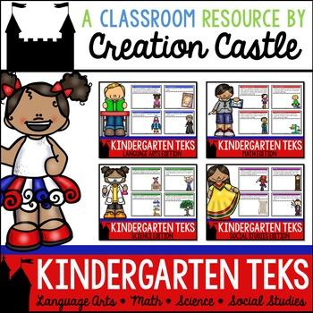 Kindergarten TEKS Bundle