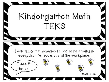 Kindergarten TEKS Cards Zebra Bundle