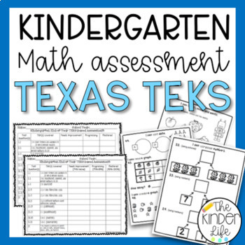 Kindergarten TEXAS TEKS End of the Year Math Assessment wi