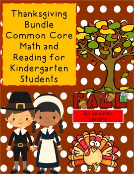 Thanksgiving / Fall  Bundle  Pack Math and Reading Common
