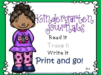 Kindergarten Tracer Journals - Print and GO!